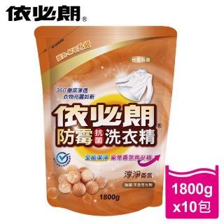 【IBL 依必朗】淳淨香氛防霉抗菌洗衣精10件組(1800g*10包 箱購)