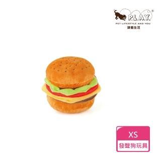 【P.L.A.Y.】迷你美式速食-迷你漢堡(狗狗最愛啾啾玩具)