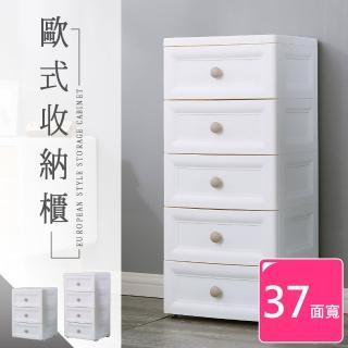 雙12限定【dayneeds 日需百備】五層歐式收納櫃(塑膠箱/衣物收納/收納箱/置物箱)