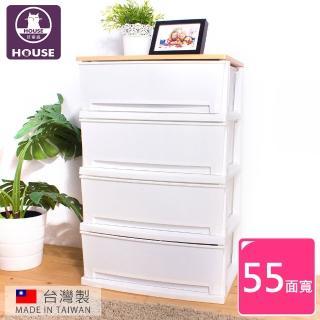 【HOUSE】55大面寬-大白熊超大120公升四層櫃(木天板)