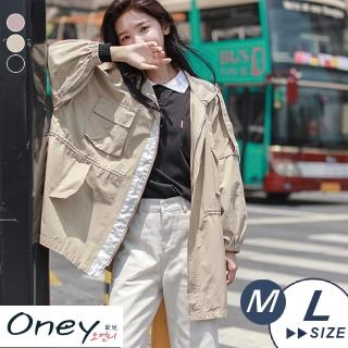 【ONEY 歐妮】現貨 大口袋寬鬆風衣外套-3色★(M-L)