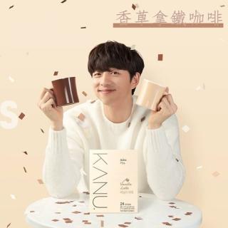 【Maxim】KANU 香草拿鐵咖啡(17.3g×24入/盒)