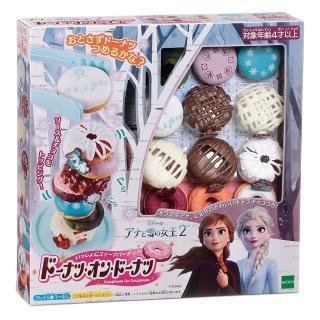 【EPOCH】冰雪奇緣2甜甜圈疊疊樂(派對 遊戲)