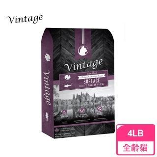 【Vintage 凡諦斯】天然無穀鮮肉貓糧-海陸全餐 火雞肉&鯡魚-4LB