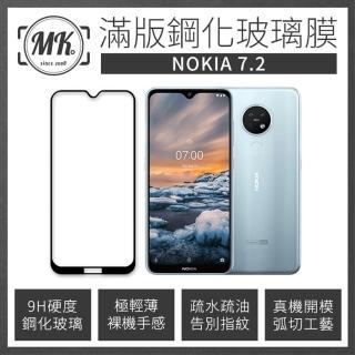 【MK馬克】Nokia 7.2 滿版9H鋼化玻璃保護膜 保護貼 - 黑色