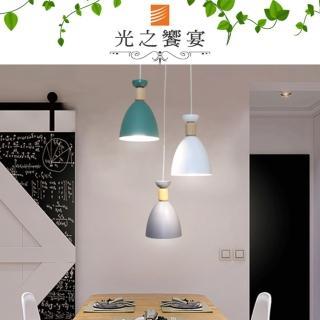 【光之饗宴】馬卡龍二十一號3吊燈
