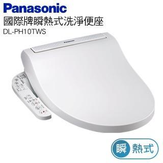 【Panasonic 國際牌★送LED體重計】瞬熱式溫水洗淨便座(DL-PH10TWS)