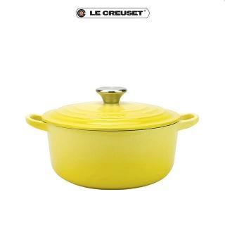 【Le Creuset】琺瑯鑄鐵圓鍋 20cm(閃亮黃-鋼頭)