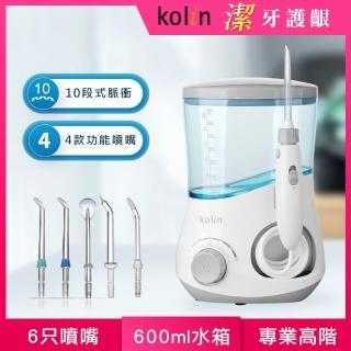 【Kolin 歌林】家用型高效能沖牙機KTB-JB187(沖牙器/洗牙器/潔牙機/噴牙機/牙線機/沖齒機/刷牙機)