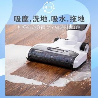【HERAN 禾聯】無線拖地機/吸塵器/洗地機(HWC-22EC010)