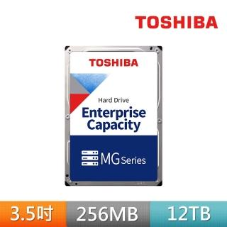【TOSHIBA 東芝】企業級SAS硬碟 12TB 3.5吋 SASIII 7200轉硬碟 五年保固(MG07SCA12TE)