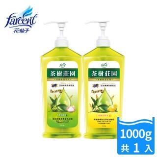 【茶樹莊園】超濃縮洗碗精-茶樹海鹽/茶樹檸檬(1000g/入)/