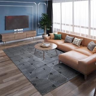 【山德力】現代幾何質感地毯-賽頓 160X230CM(氣派 現代 經典 客廳 起居室 書房 生活美學)
