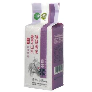 【禾掌屋】謙耕善米有機台灣芋香米600g(禾掌屋謙耕善米)