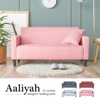 【H&D】艾莉婭日式簡約雙人沙發-4色