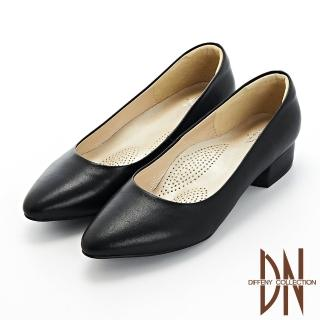 【DN】包鞋_上班素面全真皮粗跟尖頭包鞋(黑)