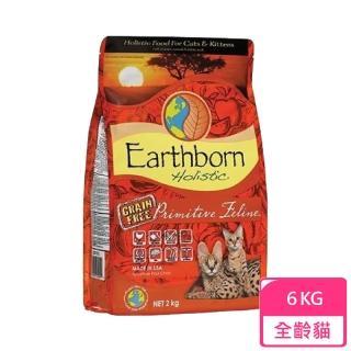 【Earthborn 原野優越】農場低敏無穀貓(雞肉+蔓越莓) 6kg 貓飼料 飼料(A182B02-13)