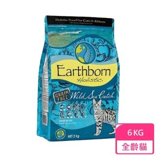 【Earthborn 原野優越】野生魚低敏無穀貓(鯡魚+蔓越莓) 6kg 貓飼料 飼料(A182B03-13)