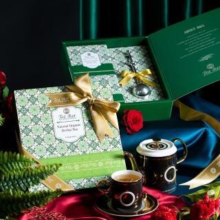 【B&G 德國農莊 Tea Bar】尊寵風尚午茶濾具禮盒(茶葉散茶送禮禮盒)