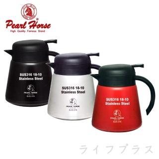 【Pearl Horse 寶馬】#316保溫咖啡壺-800ml