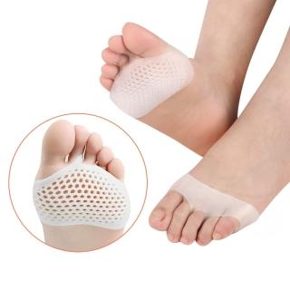 【足的美形】矽膠蜂巢3趾磨腳前掌薄墊(2雙)