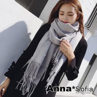 【AnnaSofia】厚織混羊毛大披肩圍巾-簡約純色(淺灰系)