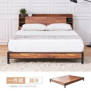 【時尚屋】查理積層木5尺雙人鐵腳床架UF9-A1255(免運費 免組裝 臥室系列)