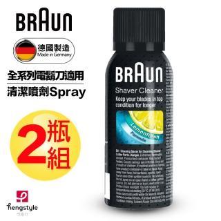 【德國百靈BRAUN】-清潔噴劑Spray(2瓶組)