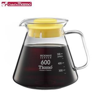 【Tiamo】耐熱玻璃咖啡花茶壺600cc-黃色(HG2297Y)