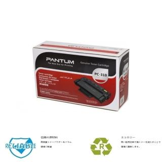 【PANTUM】PC310H 原廠黑色標準碳粉匣(送7-11或LINE禮金卷100元隨機出貨)