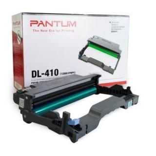 【PANTUM】DL-410 原廠感光鼓匣(送7-11或LINE禮金卷100元隨機出貨)
