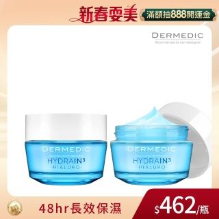 【DERMEDIC 得美媞】玻尿酸超水感長效保濕凝霜50ml(買1送1)