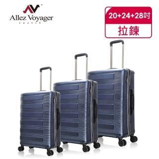 【奧莉薇閣】20+24+28吋三件組 行李箱 PC硬殼旅行箱登機箱幻彩鋼琴系列