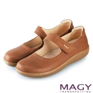 【MAGY】樂活舒適 Q軟牛皮腳背帶休閒平底包鞋(棕色)