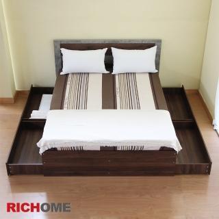 【RICHOME】洛桑五呎雙人床(雙抽屜收納)