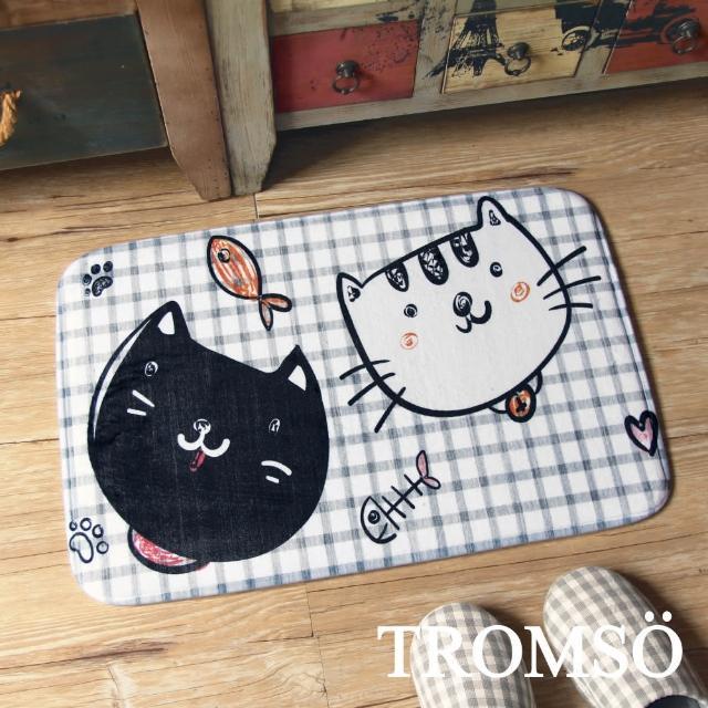 【TROMSO】簡單生活超柔軟地墊(地墊吸水地墊踏墊)/