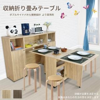 【IHouse】團原 現代機能一桌四椅三立櫃 餐廳組合(收納餐桌)