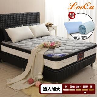 【送記憶枕+保潔墊】LooCa石墨烯遠紅外線+乳膠+護脊2.4mm獨立筒床墊(單大3.5尺)