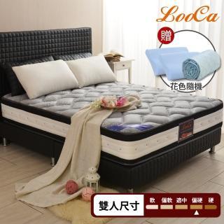 【LooCa】石墨烯遠紅外線+乳膠+護脊2.4mm獨立筒床墊-雙人5尺(送舊床回收+記憶枕)