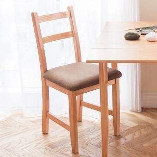 【CiS 自然行】北歐木作椅 溫暖柚木色 深咖啡椅墊(泡棉墊 彩色椅墊 木書椅 弧形背部 北歐椅 實木家具)