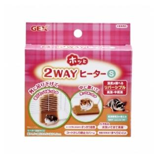【GEX】小動物兩用加熱板 S號(07416)