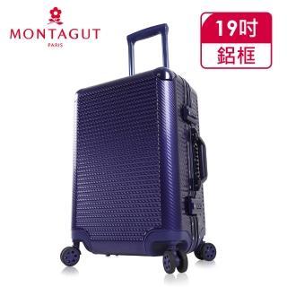 【MONTAGUT 夢特嬌】19吋輕量金屬護角編織紋登機箱(鋁鎂合金框)