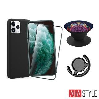 【AHAStyle】iPhone 11 Pro Max超值禮包 矽膠保護殼+滿版玻璃貼+手機支架(i11 Pro Max手機殼配件組合包)