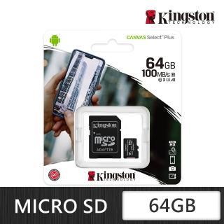 【Kingston 金士頓】Canvas Select Plus microSDXC 64G 記憶卡(SDCS2/64GB)