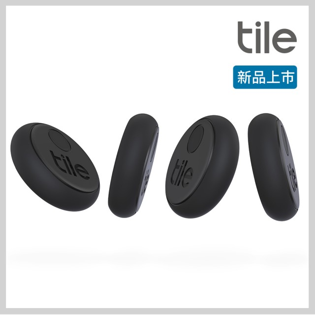 【Tile】防丟小幫手-Sticker