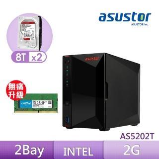 【8G升級組】ASUSTOR AS5202T 搭【WD 8TB】2入組 NAS 硬碟+【美光】D4 2400 8G筆記型記憶體