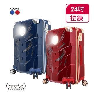 【Deseno】漫威年度限量24吋拉鍊行李箱-鋼鐵人戰損版(多色任選)