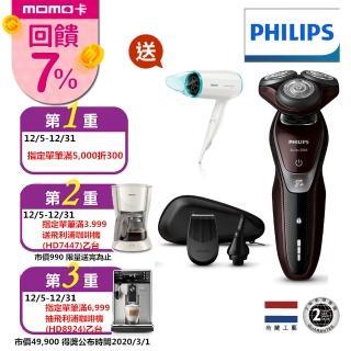 【Philips 飛利浦刮鬍刀】勁鋒水洗三刀頭電鬍刀S5510/45