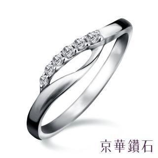 【Emperor Diamond 京華鑽石】鑽石戒指 尾戒 18K 輕盈美人 0.05克拉(女戒 尾戒)