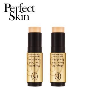 Perfect skin完美磁力粉棒補充2入